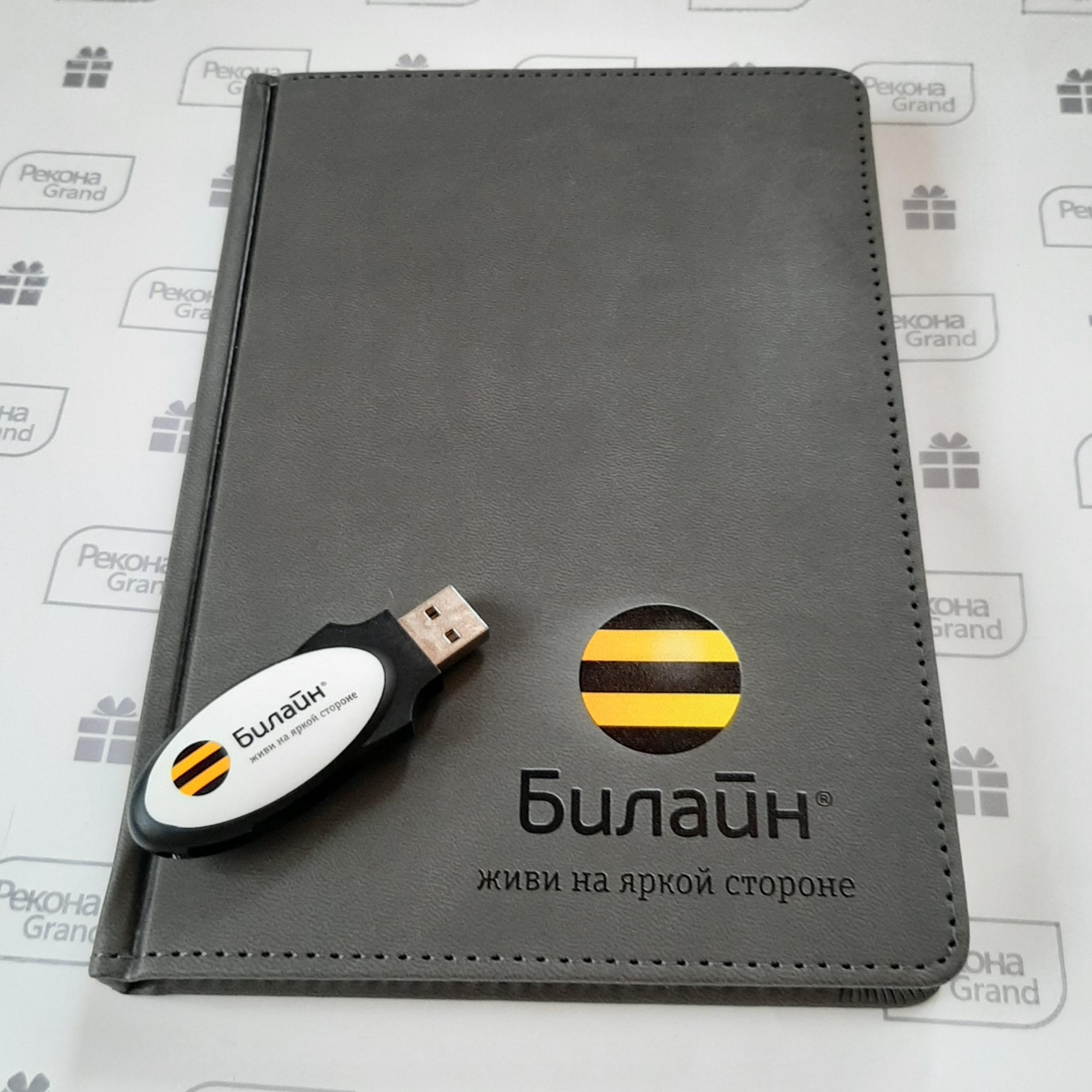 сувенирная продукция с логотипом в Казани