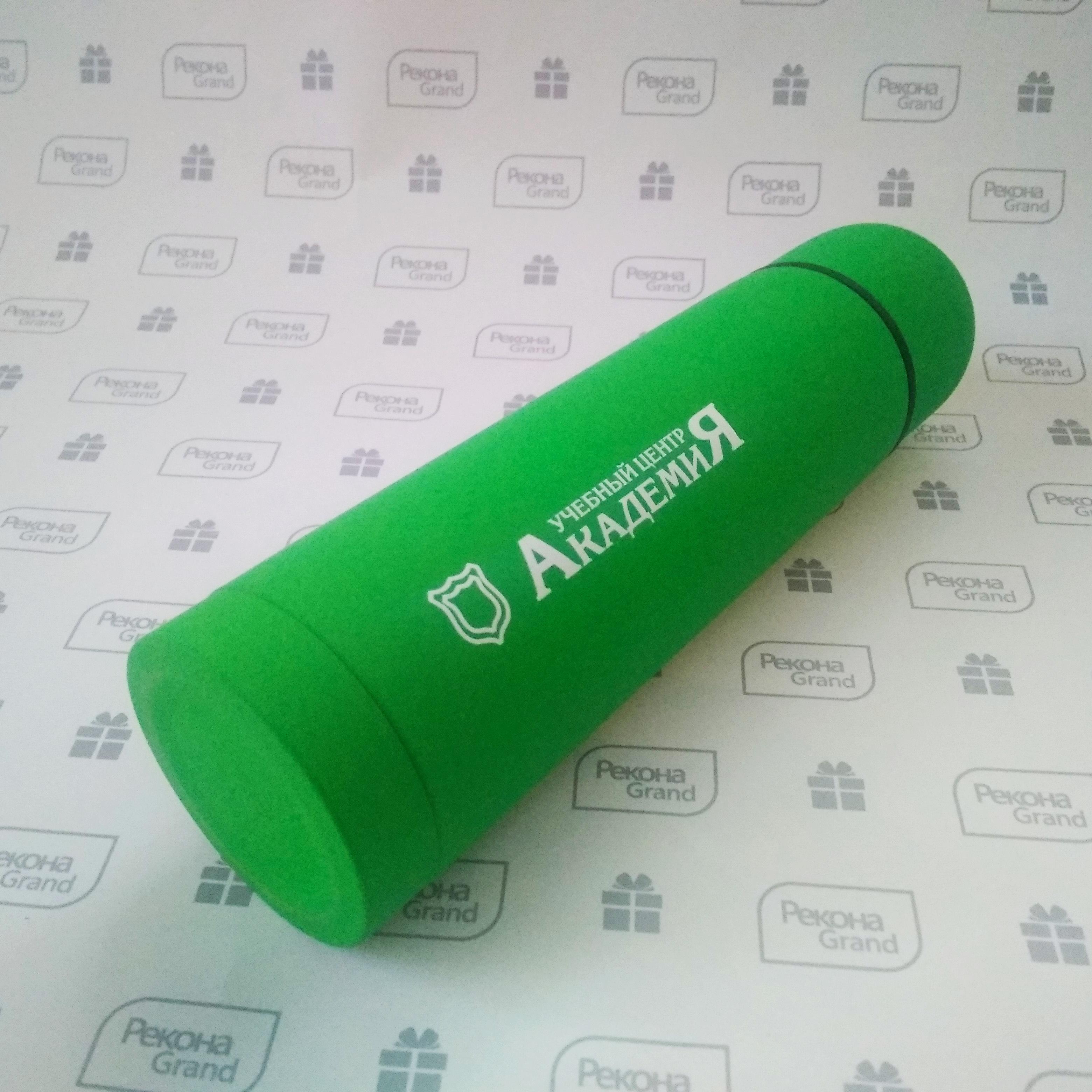термосы с soft touch покрытием с логотипом