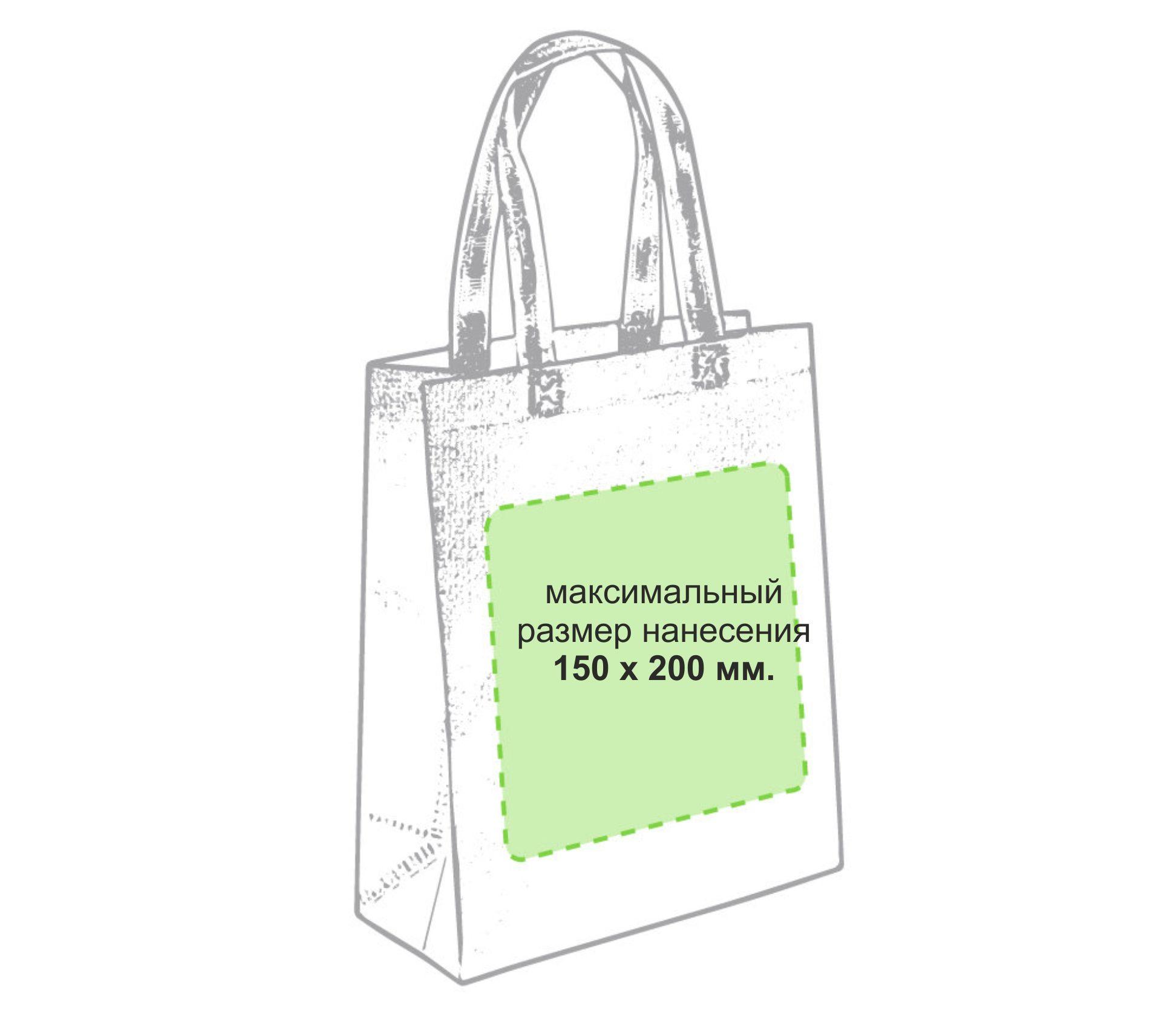 сумки с логотипом в самаре