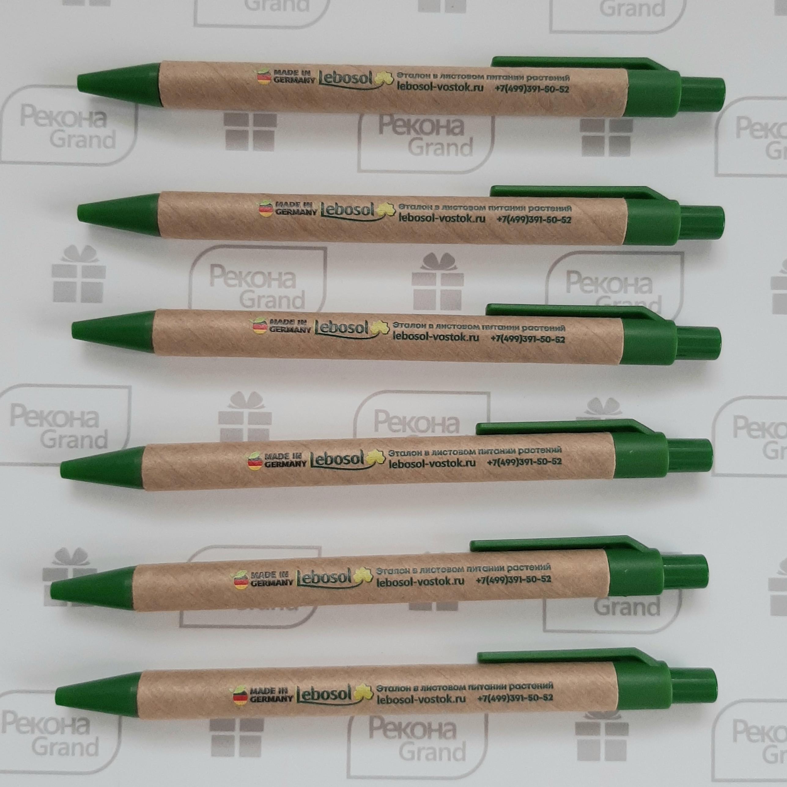 эко ручки с логотипом в волгограде