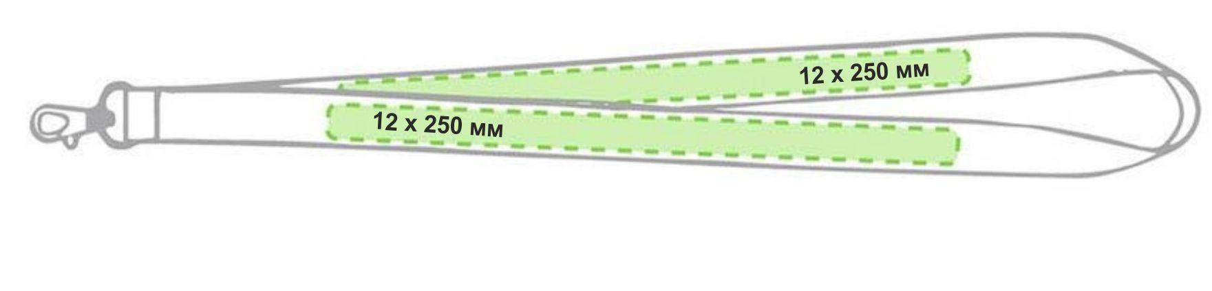 ленты для бейджей с логотипом
