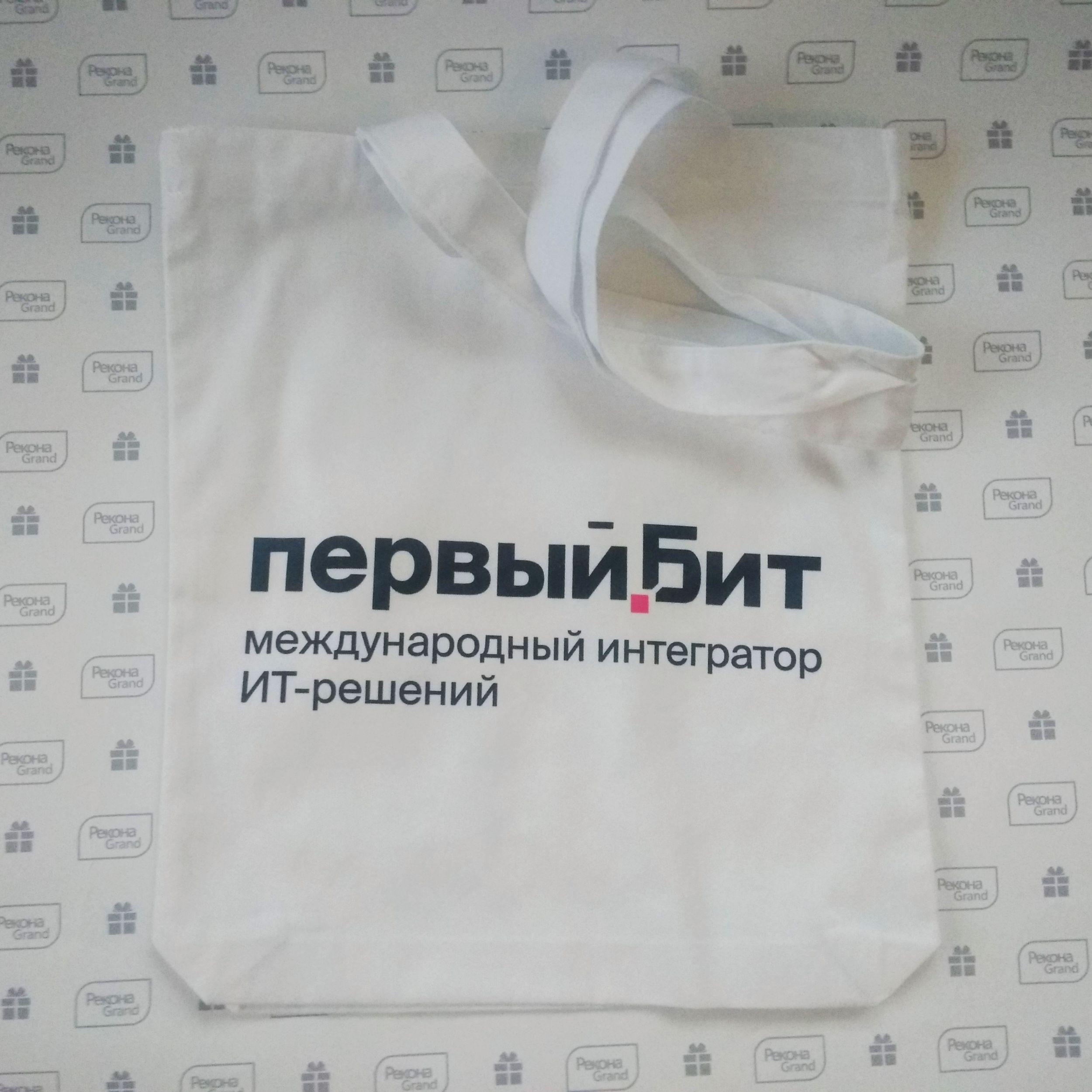 сувенирная продукция в мурманске