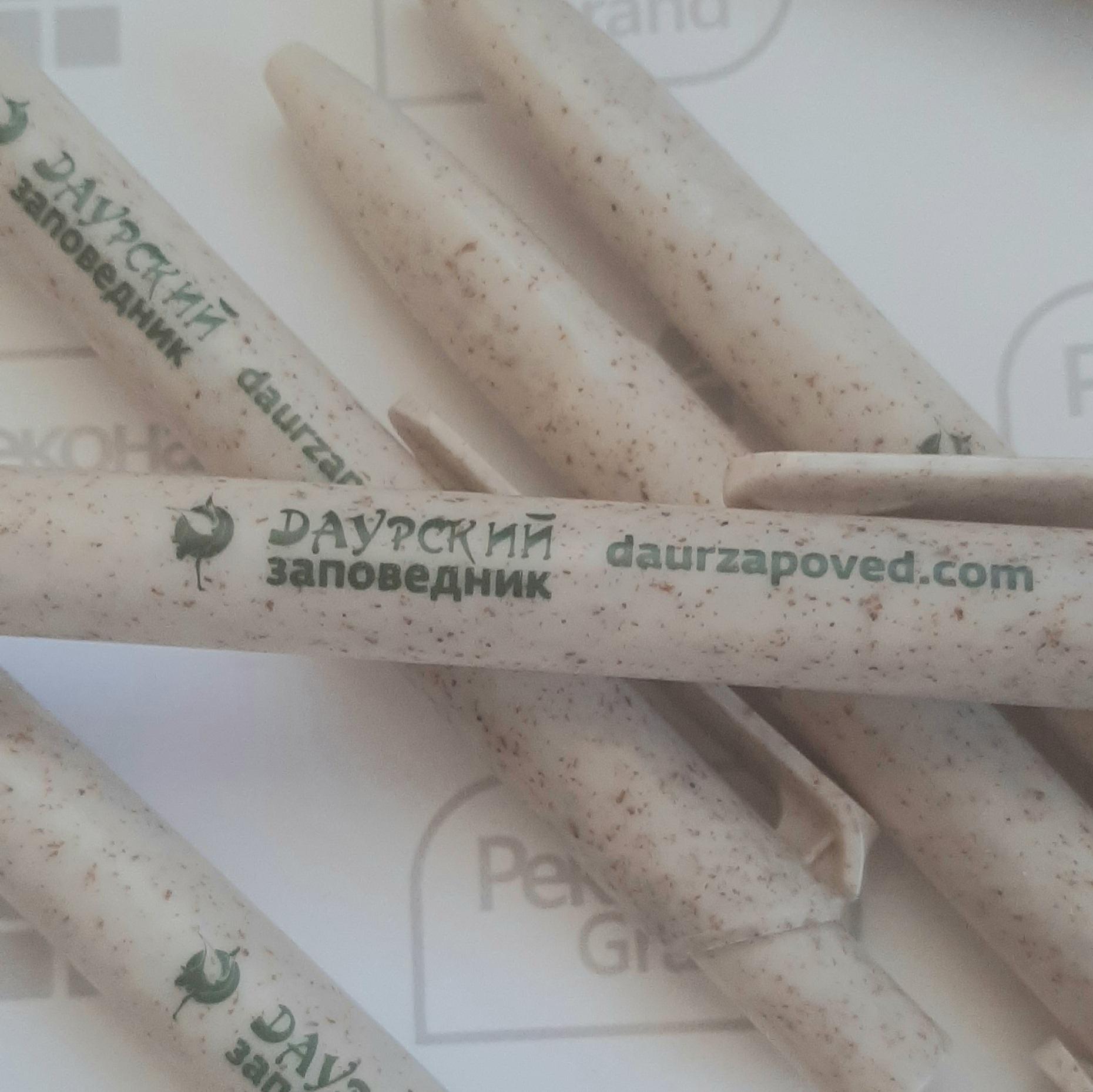 эко ручки в Казани