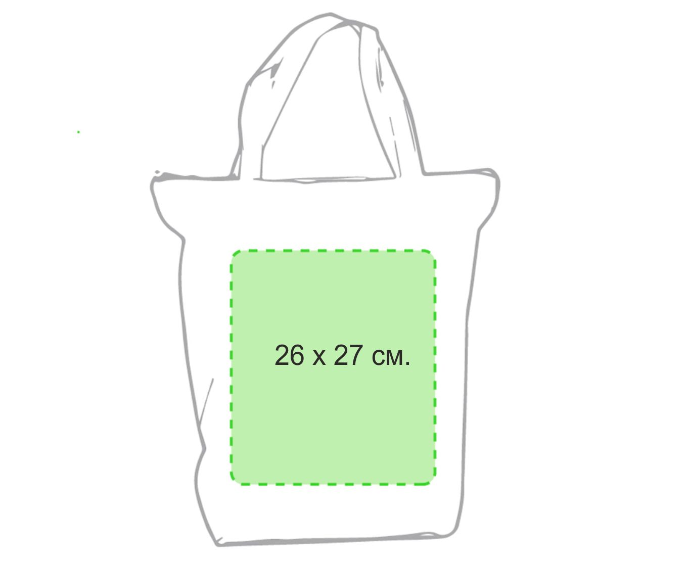 многоразовые сумки с логотипом