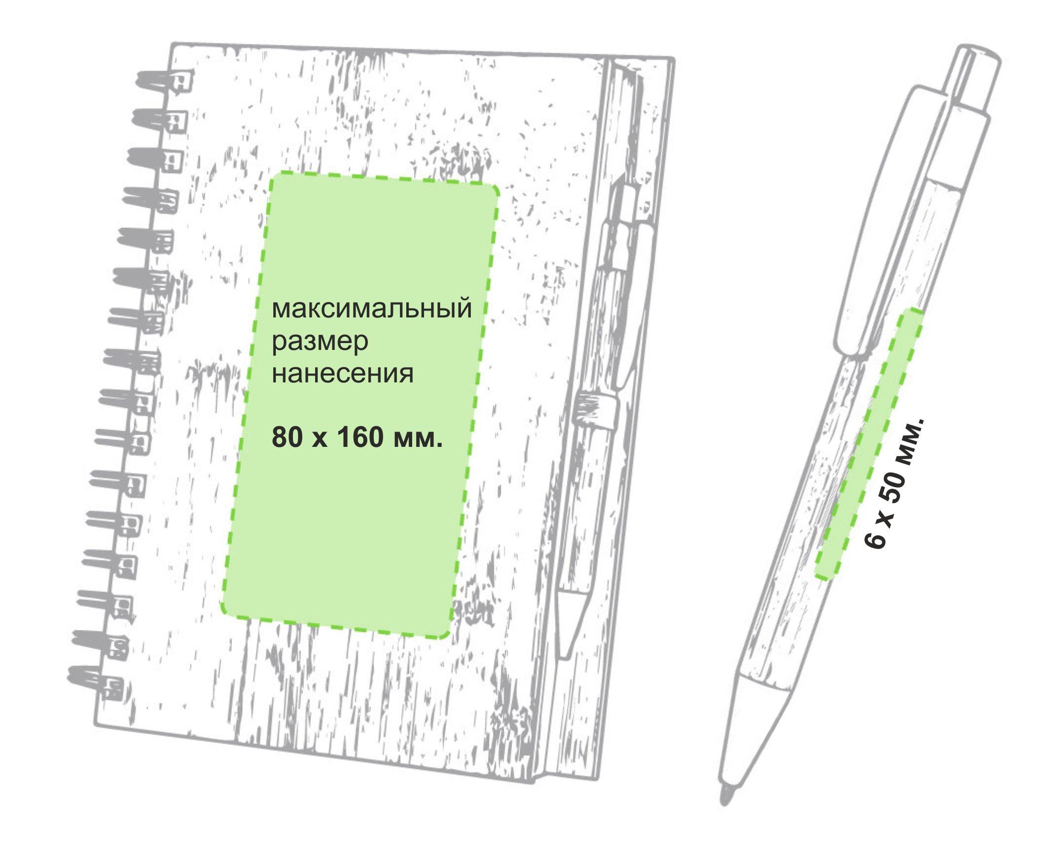 блокноты из бамбука с ручкой