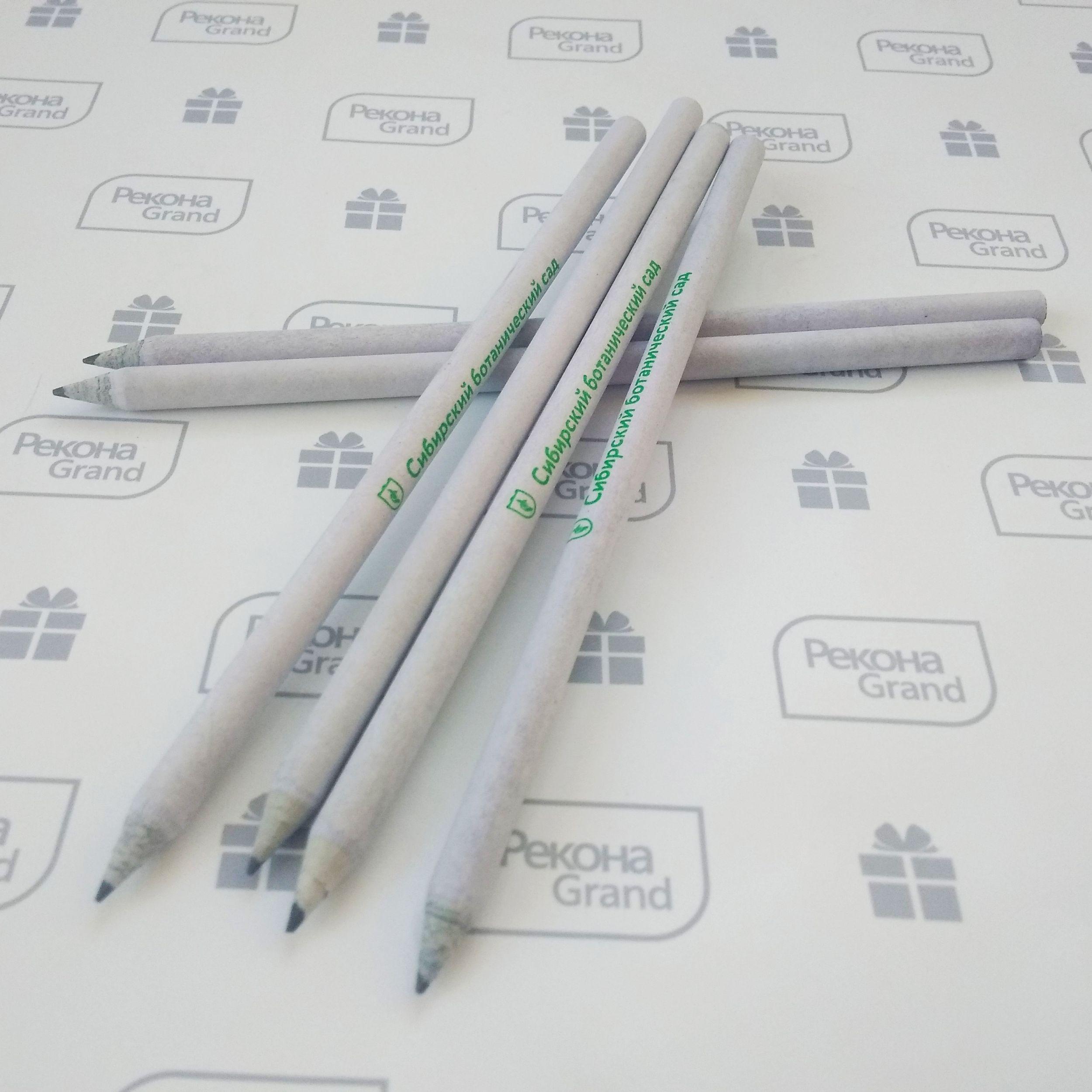 карандаши из переработанного картона с логотипом