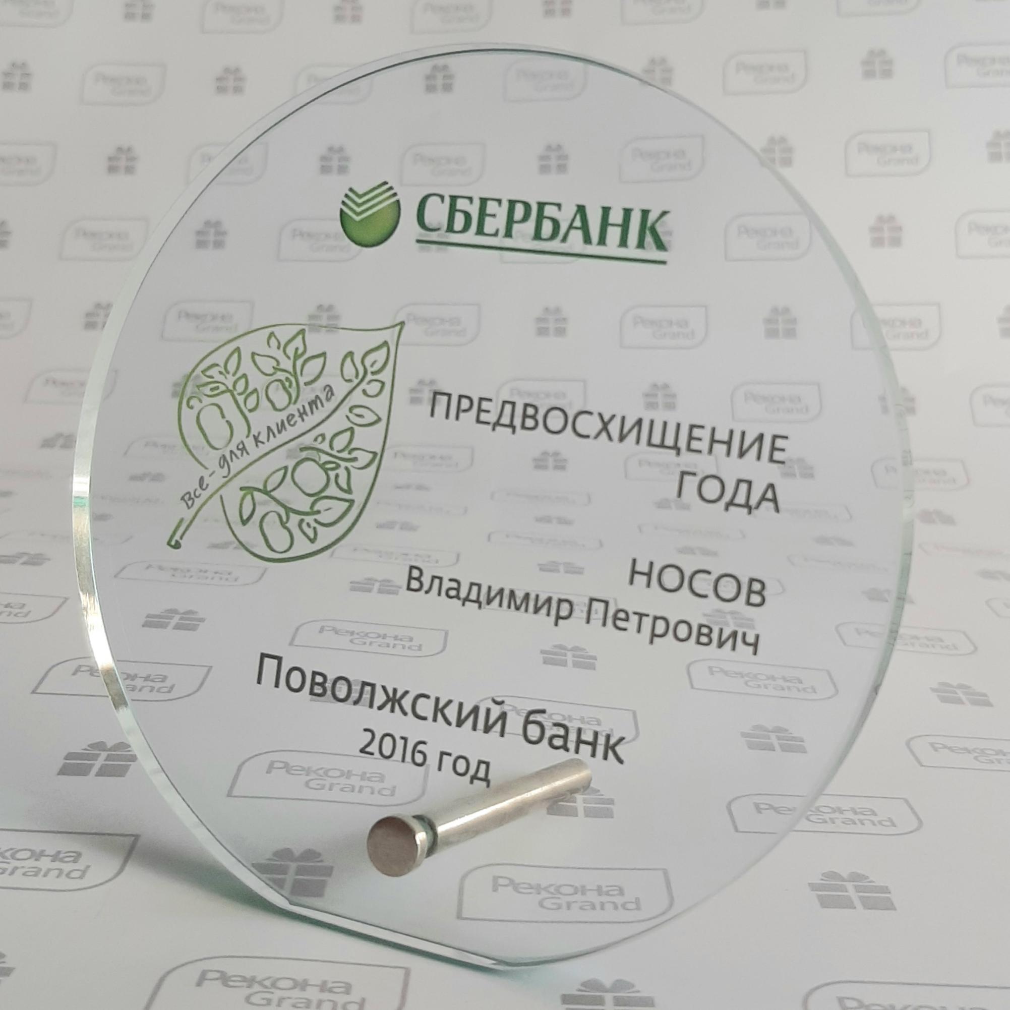 сувенирная продукция с логотипом в Пензе