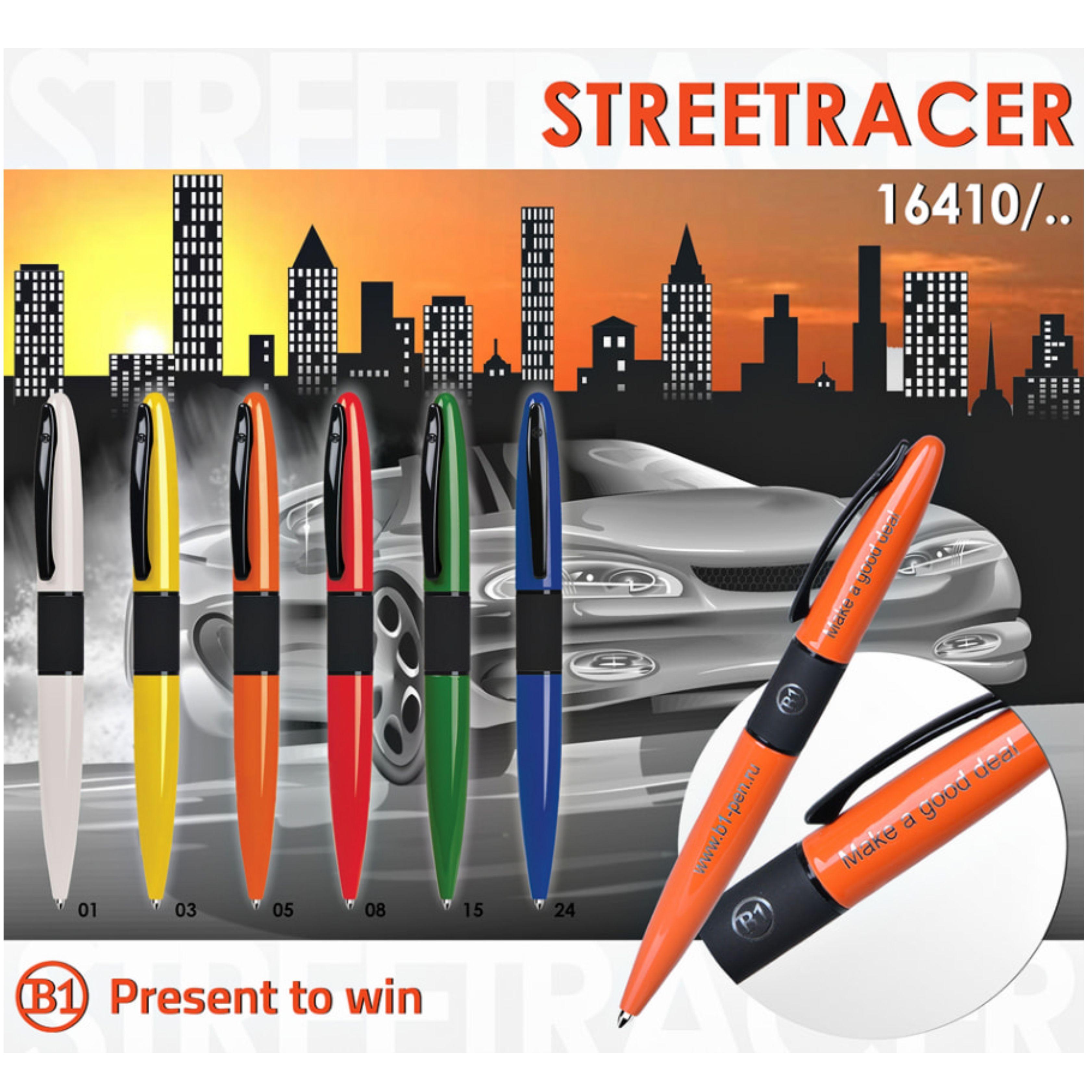 ручки streetracer