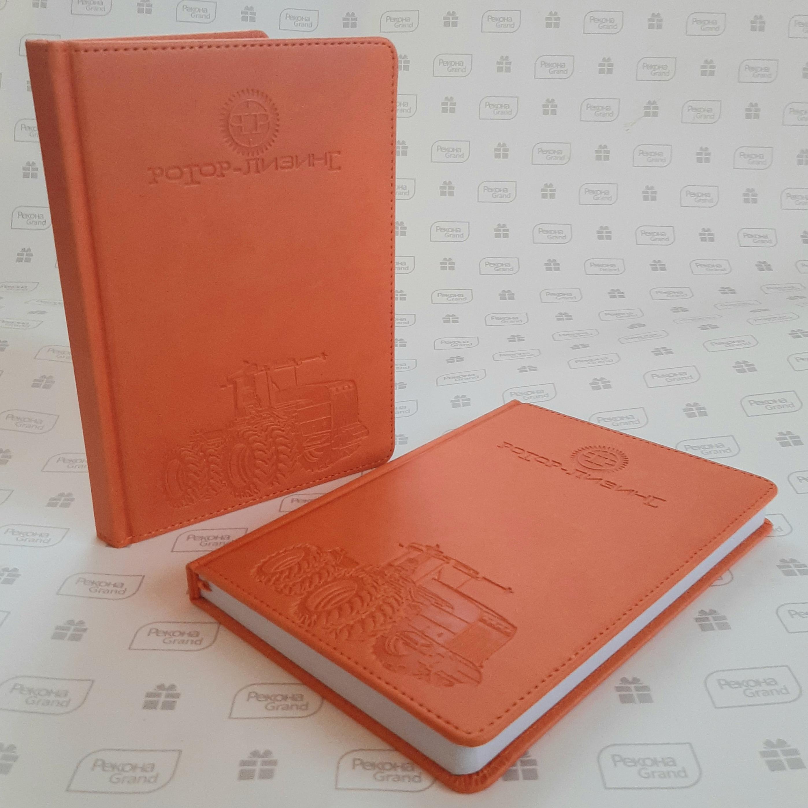 изготовление ежедневников с логотипом